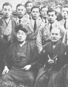 Onisaburo Deguchi e O-Sensei
