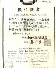 Diploma de 4º Dan honorífico de Karate-Do atribuído ao Dr. Pires Martins pela Federação Japonesa de Karate-Do em 1971